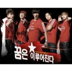 Disco 'Dreams Come True' (2010) al que pertenece la canción 'Victory Korea'