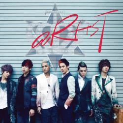 To You - Teen Top | aRtisT
