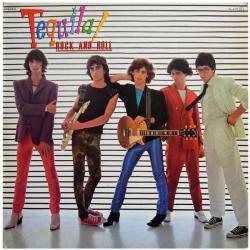 Disco 'Rock and Roll' (1979) al que pertenece la canción 'Me vuelvo loco'