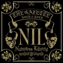 Disco 'NIL' (2006) al que pertenece la canción 'Discharge'