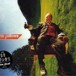 Disco 'HAPPY BIVOUAC' (1999) al que pertenece la canción 'Advice'
