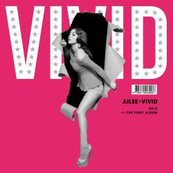 Mind Your Own Business - Ailee | VIVID