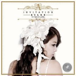 Disco 'Invitation - EP' (2012) al que pertenece la canción 'Heaven'