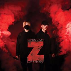 Disco 'Generation Z' (2017) al que pertenece la canción 'Not A Love Song'