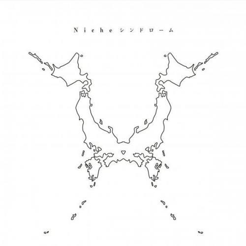 Nicheシンドローム - Jibun Rock