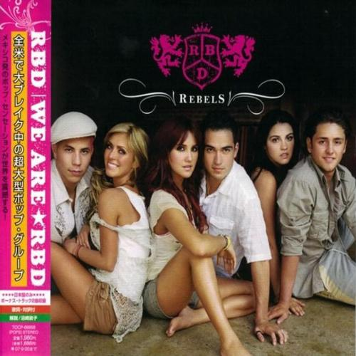 We Are RBD - Let the music play