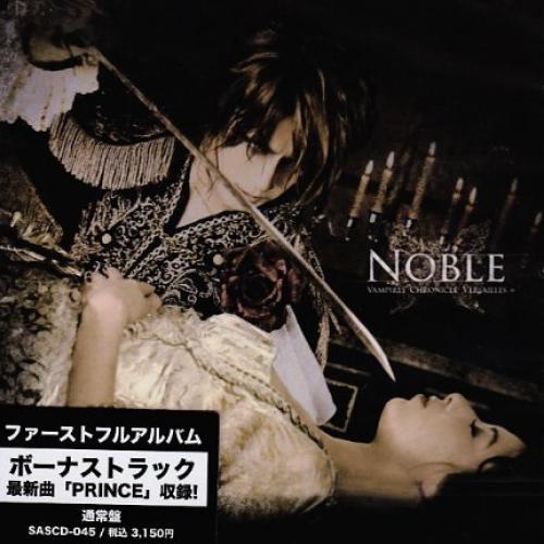 NOBLE - The Revenant Choir