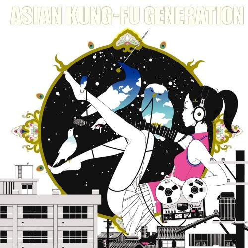 asian kung fu generation albums