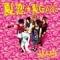 Disco de la canción Natsu koi Natsu Game