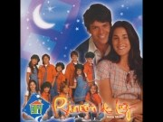 Canción 'Mi amiga socia juvenil' interpretada por Rincón de Luz