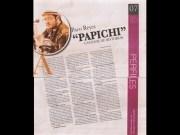 Papichi