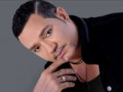 Amor a distancia de Frank Reyes