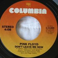 don't Leave Me Now de Pink Floyd