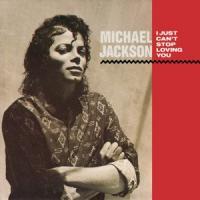 Canción 'I Just Can't Stop Loving You' interpretada por Michael Jackson