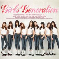 Canción 'Gee' interpretada por Girls' Generation