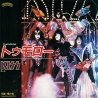 Tomorrow - Kiss