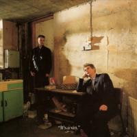 Canción 'It's A Sin' interpretada por Pet Shop Boys