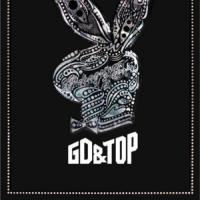 Canción 'Oh Yeah' interpretada por G-Dragon