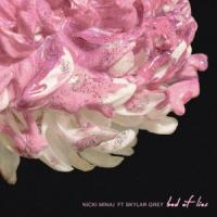 Bed Of Lies de Nicki Minaj