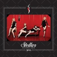 Canción 'Vibrato' interpretada por Stellar