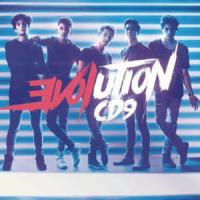 Canción 'Error Perfecto' interpretada por CD9