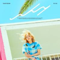 HANDS ON ME letra TAEYEON