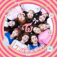 Canción 'TT' interpretada por Twice