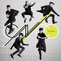 Canción 'Mamita' interpretada por CNCO