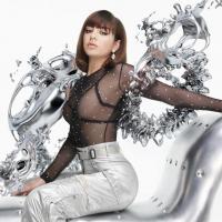 Canción '5 In The Morning' interpretada por Charli XCX