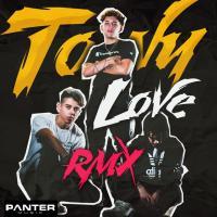 Canción 'Tony Love Remix' interpretada por Pekeño 77