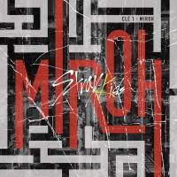Canción 'MIROH (romanizada)' interpretada por Stray Kids