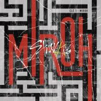 Canción 'MIROH' interpretada por Stray Kids