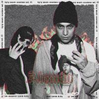 ALEMAN    BZRP Music Sessions #15 - Bizarrap