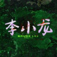 'Bruce Lee' de Mesita
