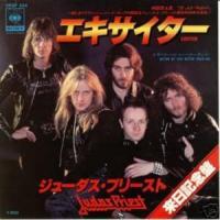 Exciter - Judas Priest