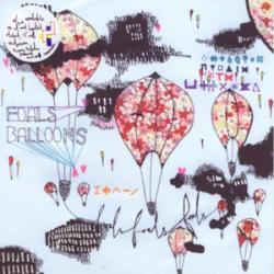 Imagen de la canción 'Balloons'
