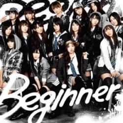 Imagen de la canción 'Beginner'