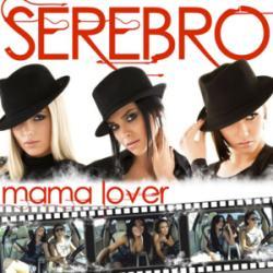 Mama Lover - Serebro