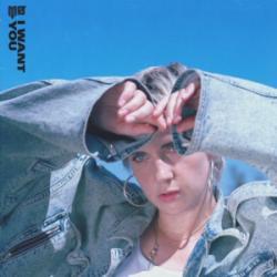 Imagen de la canción 'I Want You'