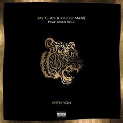 With You (Ft.  Asian Doll, Gucci Mane)
