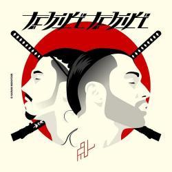 Imagen de la canción 'Tchiki Tchiki'