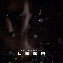 Imagen de la canción 'Leer'