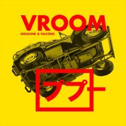 Imagen de la canción 'Vroom'