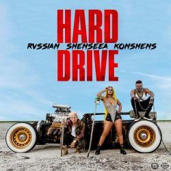 Imagen de la canción 'Hard Drive'