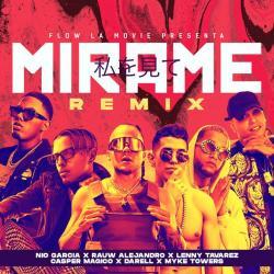Imagen de la canción 'Mírame Remix'