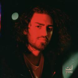 Imagen de la canción 'Used To You'