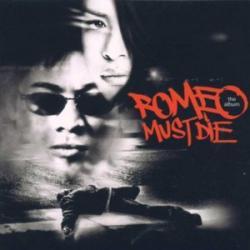 Imagen de la canción 'Rose In A Concrete World'