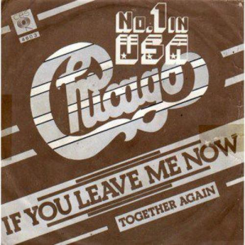Chicago if you leave me now lyrics spanish