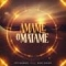Amame o Matame (ft. Ivy Queen)