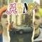 A$AP (ft. Muerejoven)